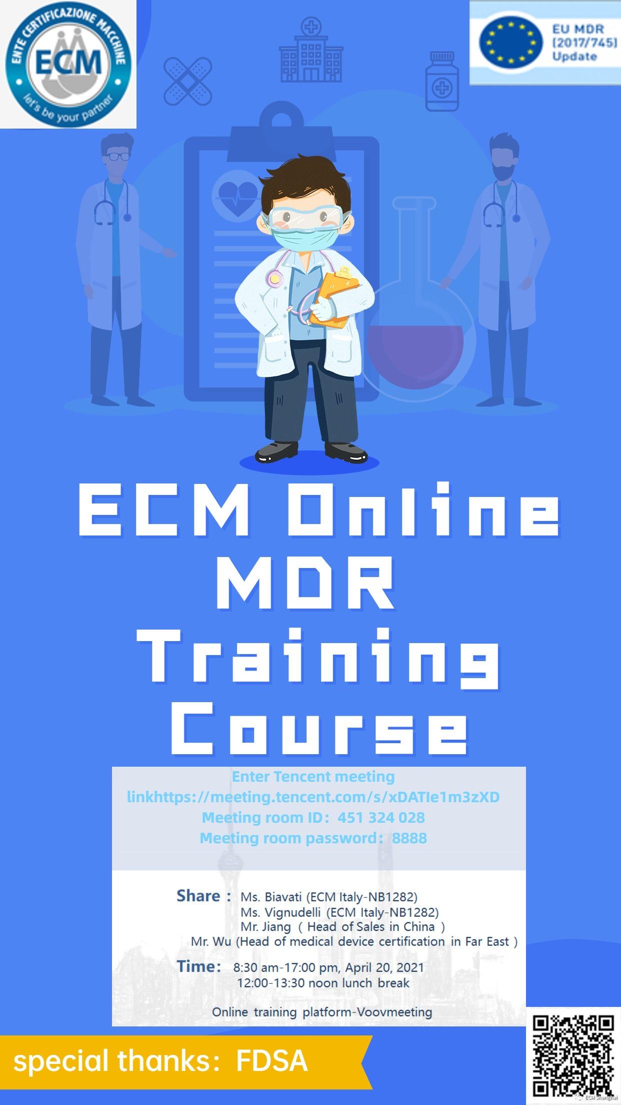 Locandina Training Course ECM MDR 2017/745